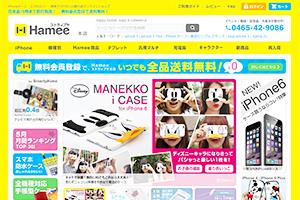携帯アクセサリーのWEBサイトを見て、お好きな商品を探しながらサイトをチェックしてコメントするもの