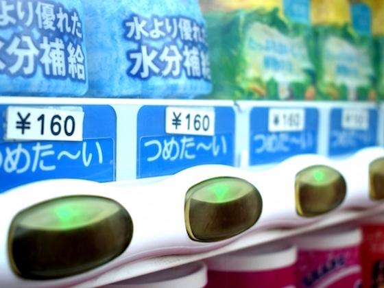 JR駅の指定エリアの自販機で、飲み物を探して評価!